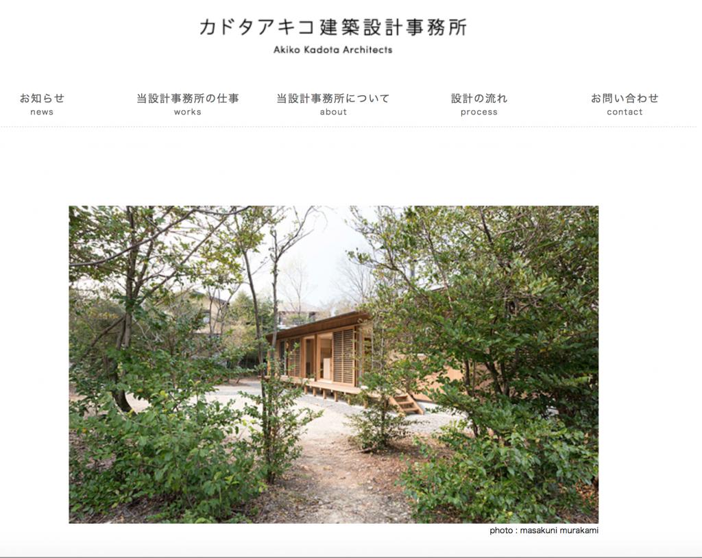 スクリーンショット 2015-05-25 12.31.58