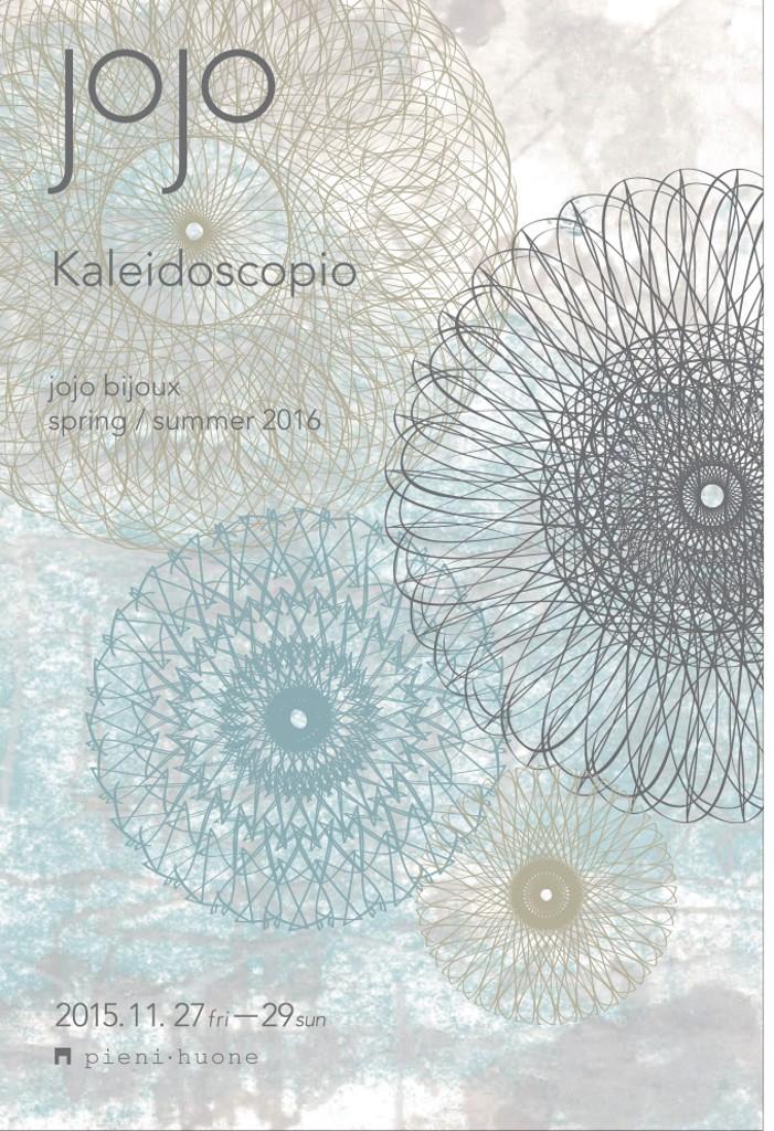 kaleidoscopio_dm01