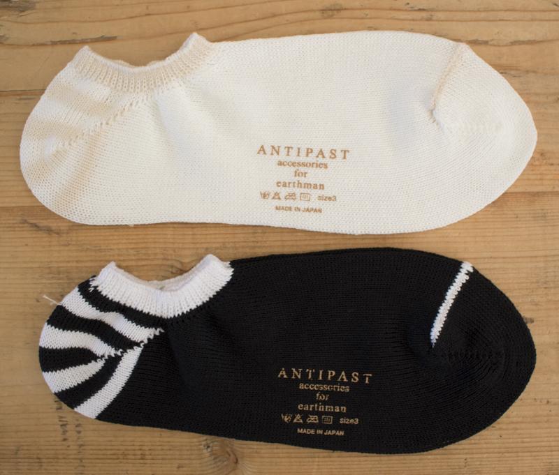 antipast HA3-4AS