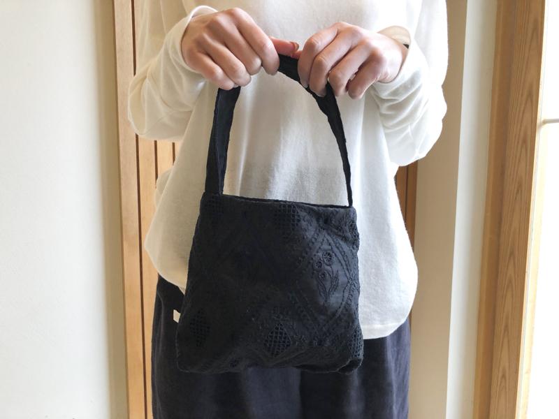 bag37