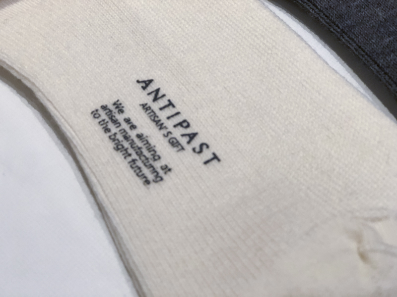 antipast fair mens15